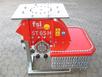 Измельчитель пней ST 65 Н 165-200 на экскаватор 12-20 тонн