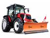 Отвал для уборки снега Hauer HSh 2800 на трактор Armatrac